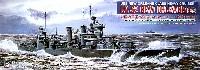 WW2 米海軍ニューオリンズ級重巡洋艦 CA-32 ニューオリンズ 1942