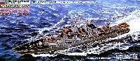 ピットロード1/700 スカイウェーブ M シリーズロシア海軍 スラヴァ級ミサイル巡洋艦 マーシャルウスチノフ