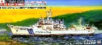 ピットロード1/700 スカイウェーブ J シリーズ海上保安庁巡視船 PL-06 くりこま
