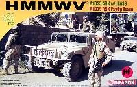 M1025 ハンビーASK w/LRAS3 & M1025 ハンビー w/ラウドスピーカー