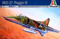 イタレリ1/48 飛行機シリーズミグ27 フロッガーD