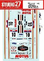 スタジオ27ラリーカー オリジナルデカールBMW M3 Gr.A '87 WRC ツールドコルス仕様 デカール