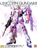 RX-0 ユニコーン ガンダム Ver.Ka (カトキハジメ・バージョン)