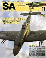 大日本絵画Scale Aviationスケール アヴィエーション 2008年11月号