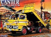 フジミ1/32 トラック シリーズ三菱キャンター T200系ダンプ `75仕様