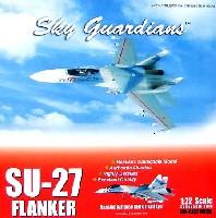ウイッティ・ウイングス1/72 スカイ ガーディアン シリーズ (現用機)スホーイ Su-27 フランカー ロシア空軍 RED 07 Evil Eye