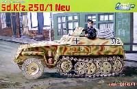Sd.Kfz.250/1 ノイ 軽装甲兵員車