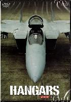 ハンガーズ 航空自衛隊 F-15J