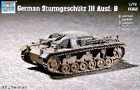 トランペッター1/72 AFVシリーズドイツ軍 3号突撃砲B型