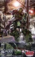 ウェーブ装甲騎兵ボトムズATM-09-ST スコープドッグ (ペールゼン・ファイルズ版)