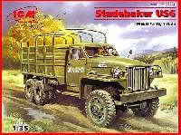 ICM1/35 ミリタリービークル・フィギュアアメリカ スチュードベイカー US6 カーゴトラック
