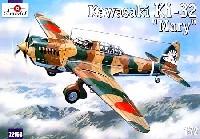 川崎 キ-32 九八式軽爆撃機 日華事変