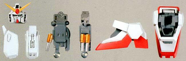 HGUC ガンダム Mk-2用レジン(Bクラブc・o・v・e・r-kitシリーズNo.2766)商品画像_1
