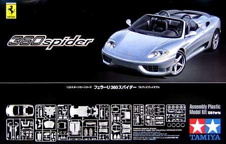 フェラーリ 360 スパイダープラモデル(タミヤ1/24 スポーツカーシリーズNo.307)商品画像