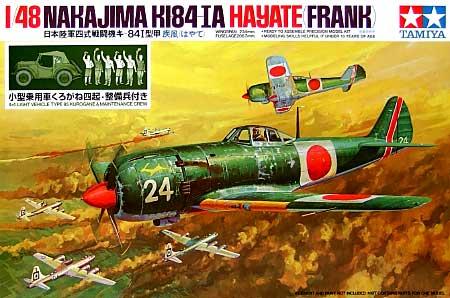 日本陸軍四式戦闘機 キ-84-1型甲 疾風 (小型乗用車くろがね四起・整備兵付)プラモデル(タミヤ1/48 飛行機 スケール限定品No.89756)商品画像