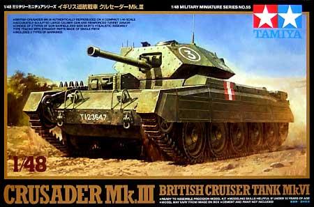 イギリス 巡航戦車 クルセーダー Mk.3プラモデル(タミヤ1/48 ミリタリーミニチュアシリーズNo.055)商品画像