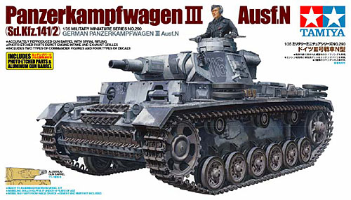 ドイツ 3号戦車 N型プラモデル(タミヤ1/35 ミリタリーミニチュアシリーズNo.290)商品画像