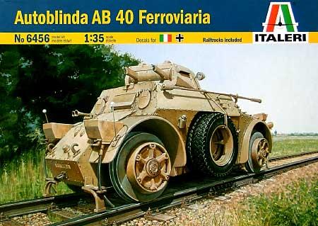 アウトブリンダ AB40 装甲軌道車プラモデル(イタレリ1/35 ミリタリーシリーズNo.6456)商品画像