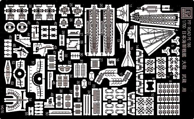 日本海軍戦艦 大和・武蔵用エッチング(ピットロード1/700 エッチングパーツシリーズNo.PE-186)商品画像_1