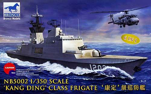 台湾海軍 康定(カン・ディン)級 フリゲート艦プラモデル(ブロンコモデル1/350 艦船モデルNo.NB-5002)商品画像