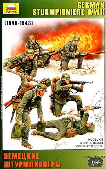 ドイツ 戦闘工兵 フィギュアセット (6体入)プラモデル(ズベズダ1/35 ミリタリーNo.3613)商品画像
