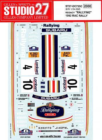 スバル レガシィ RS Rallying 1992 RACラリーデカール(スタジオ27ラリーカー オリジナルデカールNo.DC755C)商品画像
