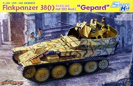 ドイツ軍 Sd.Kfz.140 38(t)対空戦車 ゲパルトプラモデル(サイバーホビー1/35 AFV シリーズ (
