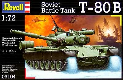 ソビエト戦車 T-80Bプラモデル(レベル1/72 ミリタリーNo.03104)商品画像