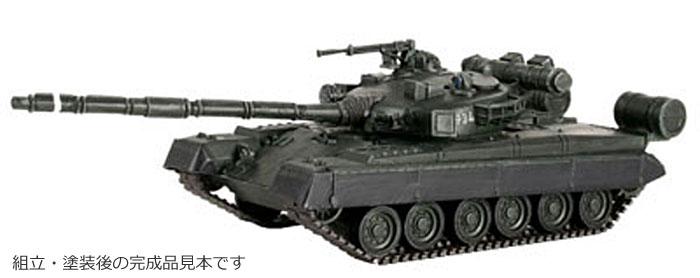 ソビエト戦車 T-80Bプラモデル(レベル1/72 ミリタリーNo.03104)商品画像_3