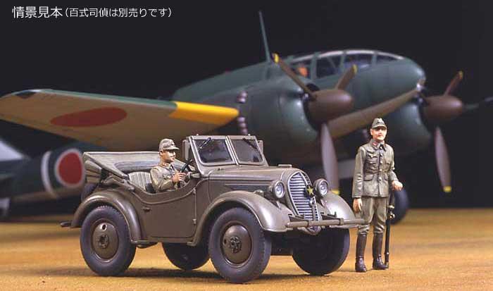 日本陸軍 95式小型乗用車 (くろがね四起)プラモデル(タミヤ1/48 ミリタリーミニチュアシリーズNo.058)商品画像_3