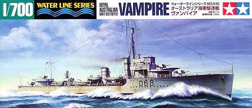 オーストラリア海軍駆逐艦 ヴァンパイアプラモデル(タミヤ1/700 ウォーターラインシリーズNo.910)商品画像