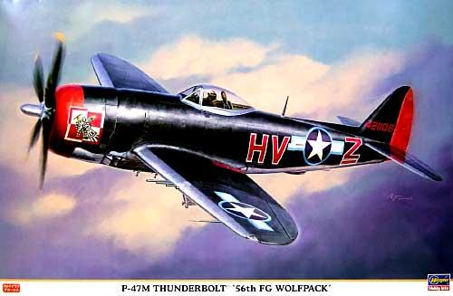P-47M サンダーボルト 56th FG ウルフバックプラモデル(ハセガワ1/32 飛行機 限定生産No.08181)商品画像