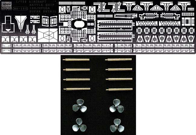 日本海軍 航空戦艦 日向 フルハルスペシャルプラモデル(ハセガワ1/700 ウォーターラインシリーズ フルハルスペシャルNo.CH114)商品画像_2