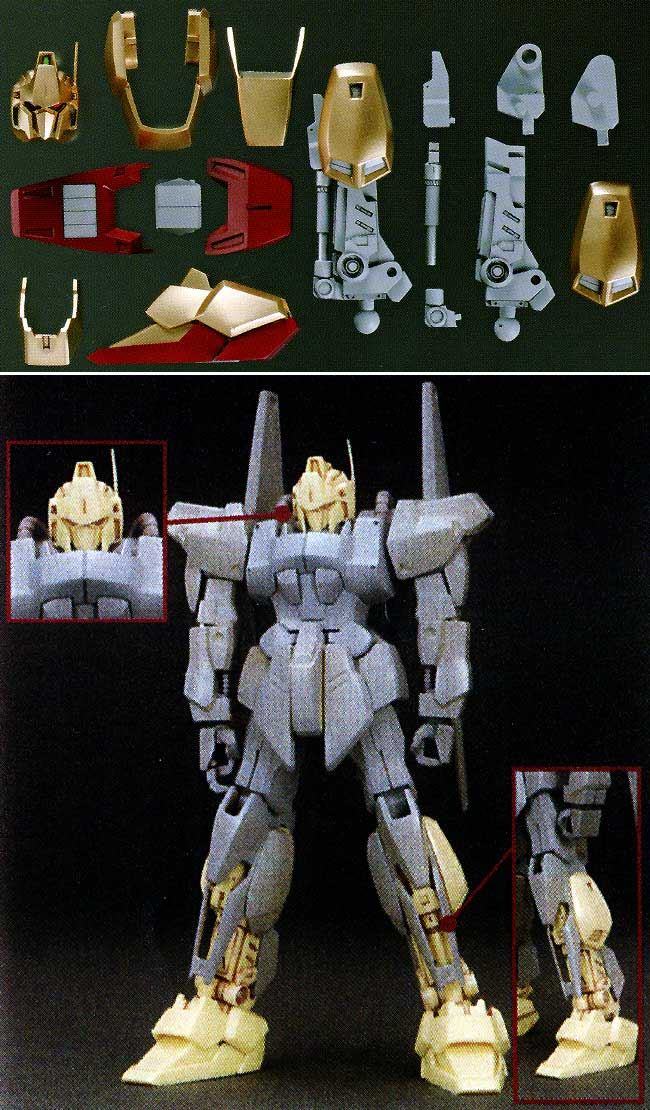 HGUC 百式用レジン(Bクラブc・o・v・e・r-kitシリーズNo.2827)商品画像_1