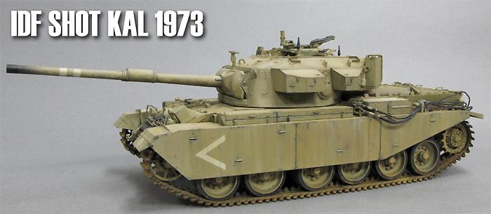 イスラエル国防軍 ショット・カル戦車 1973プラモデル(AFV CLUB1/35 AFV シリーズNo.AF35124)商品画像_2