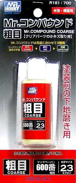 Mr.コンパウンド 粗目研磨剤(GSIクレオスMr.コンパウンドNo.R191)商品画像