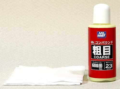 Mr.コンパウンド 粗目研磨剤(GSIクレオスMr.コンパウンドNo.R191)商品画像_1