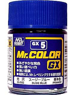 スージーブルー (光沢)塗料(GSIクレオスMr.カラー GXNo.GX-005)商品画像