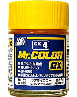 キアライエロー (光沢)塗料(GSIクレオスMr.カラー GXNo.GX-004)商品画像