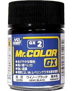 ウイノーブラック (光沢)塗料(GSIクレオスMr.カラー GXNo.GX-002)商品画像