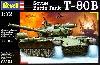 ソビエト戦車 T-80B