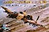 A-10A サンダーボルト 2