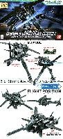 バンダイHG ガンダム00SVMS-01E グラハム専用 ユニオンフラッグ カスタム