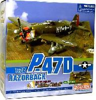 P-47D レザーバック 61st FS. 56th FG リトルチーフ w/ジオラマベース