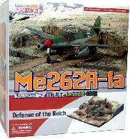 メッサーシュミット Me262A-1a 3./EJG-2 ハインツ ベール w/シオラマベース