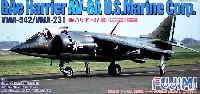 フジミAIR CRAFT (シリーズF)Bae ハリアー AV-8A (アメリカ海兵隊所属機)