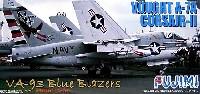 フジミAIR CRAFT (シリーズF)ボート A-7A コルセア 2 ブルーブレザー