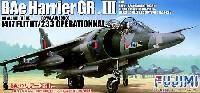 フジミAIR CRAFT (シリーズF)Bae ハリアー Gr.3 (イギリス空軍所属機)