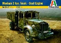 イタレリ1/35 ミリタリーシリーズ3トン 中型トラック 木炭エンジン仕様