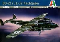イタレリ1/72 航空機シリーズドルニエ Do217 J-1/J-2 夜間戦闘機
